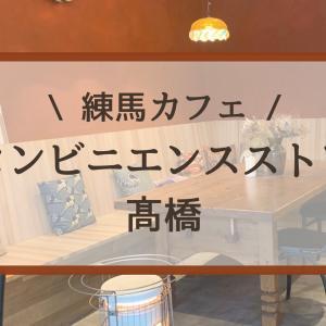 """【コンビニエンスストア髙橋】カフェでもパン屋でもない""""なんかいいコンビニ"""""""