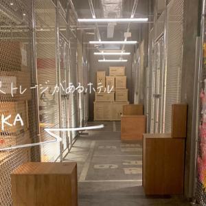 【KAIKA 東京】Art×Hotel 地下にアートストレージがあるホテル《墨田区本所》