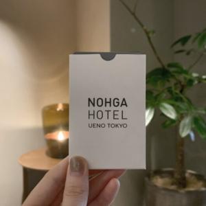 【東京ホテル宿泊記】NOHGA HOTEL UENO TOKYO | ディープな街 上野の魅力を体感するホテル