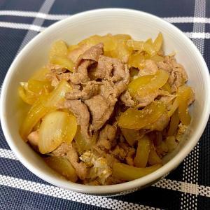 【P29.7g】カリフラワーライスの豚丼