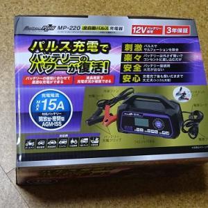 バッテリー充電器 12v