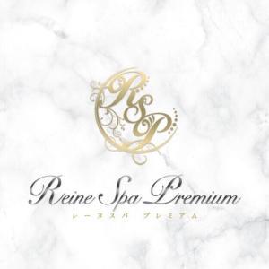 《週間スケジュール Part.1》9/20(月)〜9/26(日) ReineSpa Premium〜レーヌスパ プレミアム