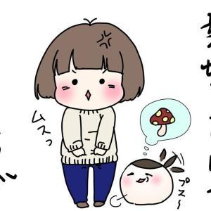 【髪切ったらきのこヘッド】第55回 : 梨莎の絵日記!2021年4月14日編!!