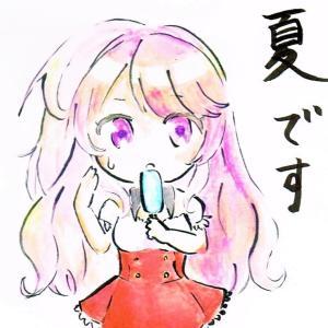 【初夏です】第75回 : 絵手紙!2021年5月15日編!!