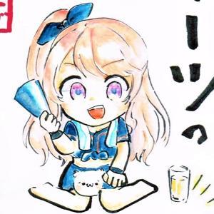 【スポーツの秋】第140回 : 絵手紙!2021年9月26日編!!
