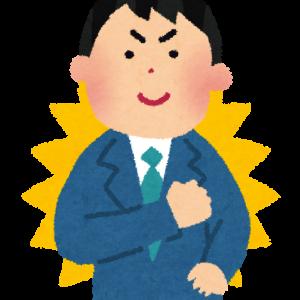 論語の名言を経理で活かす! 〜経理部員が意識したい論語の言葉3選〜