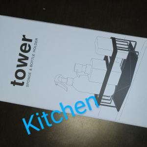 嬉しい♪キッチンの悩み解消❗️( ´∀`)【楽天市場】