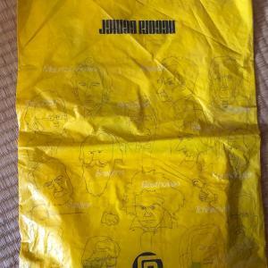 石丸電気のレコードのビニール袋