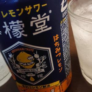 ダイエット~93日目~と、「檸檬堂 はちみつレモン」😄
