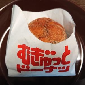 ダイエット~97日目~と、ミスド「むぎゅっとドーナツ」 と、久しぶりのコストコ😃