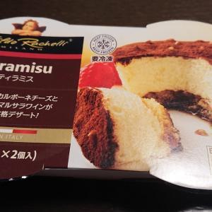 「業務スーパーのイタリア産ティラミス」と、ダイエット~221日目~
