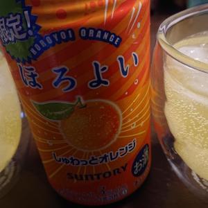 ほろよい「しゅわっとオレンジ」と、ダイエット~222日目~