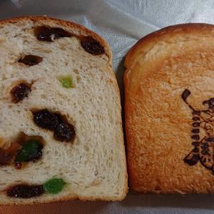「川奈ホテルのフルーツケーキとフルーツブレッド」と、ダイエット~224日目~