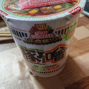 カップヌードル合体シリーズ「豚噌」味