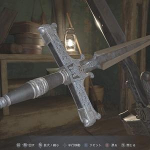 【バイオ8】ナイフ縛りにオススメ!ナイフを中世風の剣に変更する『Concept Art Sword MOD』