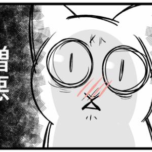 静電気を放つ動物たちの反応~猫の場合~