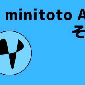第1235回minitotoA組その① バトルオブ九州、絶対面白い!!!!