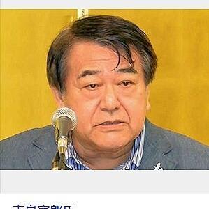 日本はアジア(植民地化された)の国なのか 考