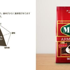 1日3~4杯のコーヒーで慢性肝疾患のリスクが低減するらしい件