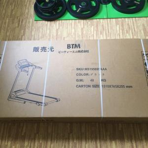 BTM製のルームランナー MS195695が届きました!!!
