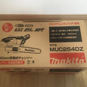 マキタ バッテリーチェーンソー MUC254DZを購入しました!!!