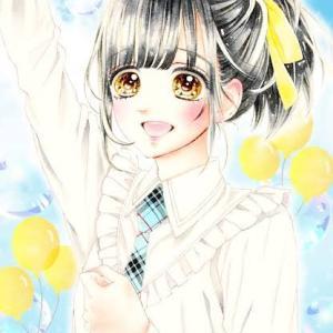 ハニーレモンソーダのネタバレ(12巻)あらすじと感想