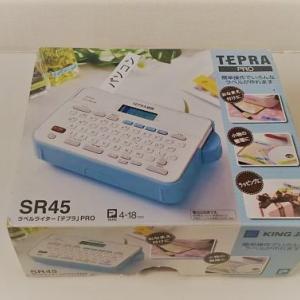 家庭用テプラは小さくて使いやすい!