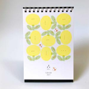 admiのカレンダーが毎月可愛い