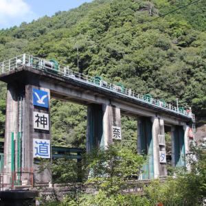 道志ダムの風景と
