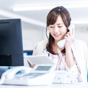 相手に好印象を抱かせる電話対応【電話をかける際の挨拶編】