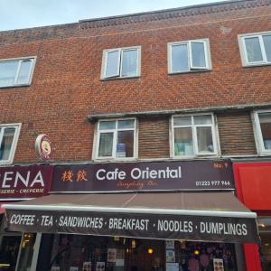 『Cafe Oriental dumpling bar』