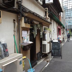 浜松町の裏路地で見つけた とんかつ『穂久斗』さんを訪問
