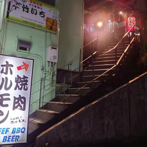 箱根湯本の裏街道で見つけた『山賊ホルモン』さんを訪問