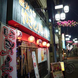 大田区の「やきとり倶楽部」で軽く夕飯を…