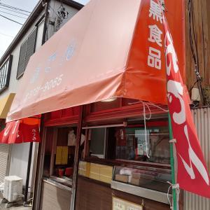 大田区のおでん専門店と言えば『目黒食品』さん‼