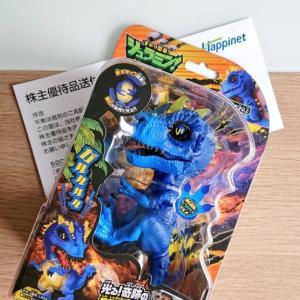 子どもが喜ぶ株主優待│ハピネット(7552)から優待品のおもちゃが到着!
