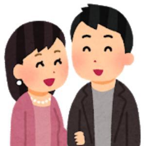 あなたが良妻賢母をして、不倫中の旦那様の反応がイマイチだとしても落ち込む必要はない理由