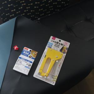 ダイソーの工作用タッカーで、金魚を見る椅子の修理