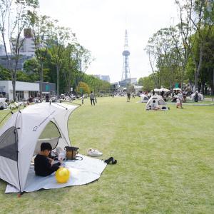 久屋大通公園 RAYARD Hisaya odori Park(レイヤード ヒサヤオオドオリパーク)に行ってきたよ!!