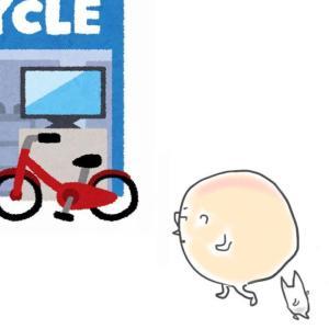 【自転車のこと】アラヤ スワロー