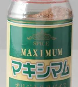 """【最強の調味料】一人暮らしに最適な調味料""""マキシマム""""のおススメの使い方"""