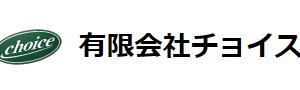 大家さん学びの会札幌を立ち上げる。収益不動産売買に強い有限会社チョイス
