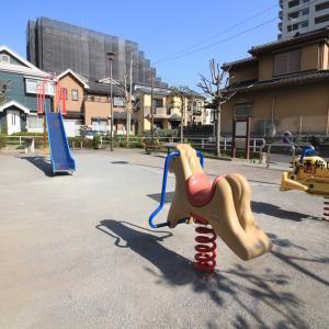青戸七丁目東児童遊園