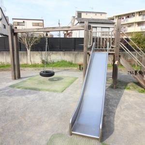 かまくらいなり児童遊園