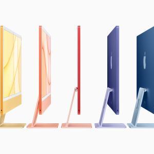 【新作iMac】iMacのニューモデルが5月末に発売決定!予約は4月30日から開始