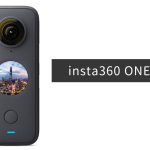 【insta360 ONE X2とは】360度カメラとアクションカメラの両方の良さがある
