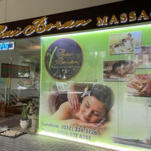 【本場】タイ本場のマッサージをセブ島で!コスパ良く旅行者や留学生にも大人気のお店〈Thai boran massage〉