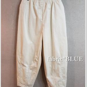 オフ白コールテンの裾ダーツパンツ♪