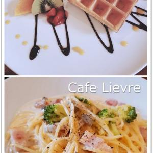 「Cafe Lievre」で娘とランチ♪