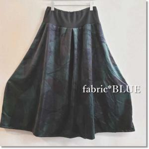 ベロアのロングスカート